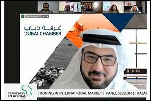 Dubai Chamber Participates in Dubai Week in Africa 2021 Virtual Expo