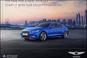 Juma Al Majid Launches Exclusive Offer for Genesis G70