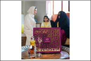 Introducing Makhmariah by LOOTAH: Exclusive Fragrant Oil Passed Down Through Generations for 100 Yea ...