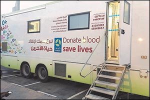 Dukhan Bank holds Blood Donation drive with Hamad Medical Corporation