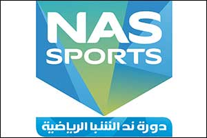 UAE's Young Talents to Rub Shoulders with World's Top Professionals at NAS Padel Championship