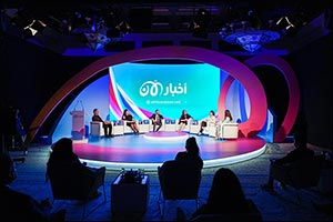 Akhbar Al Aan Reveals a Fresh New Visual Identity and its New Positioning �The Story Belongs to Ever ...