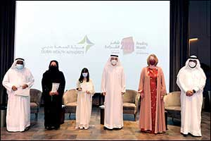 Dubai Health Authority Holds Symposium to Conclude UAE's Month of Reading