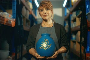 UN Body Endorses TENA's Bid to Redefine Menopause in Arabic as �Age of Renewal'