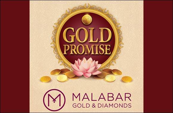 'Gold Promise' – Get Assured Gold Coins at Malabar Gold & Diamonds