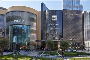 Emaar Malls Reports AED 901 Million (US$ 245 Million) in Revenue for Q1 2021