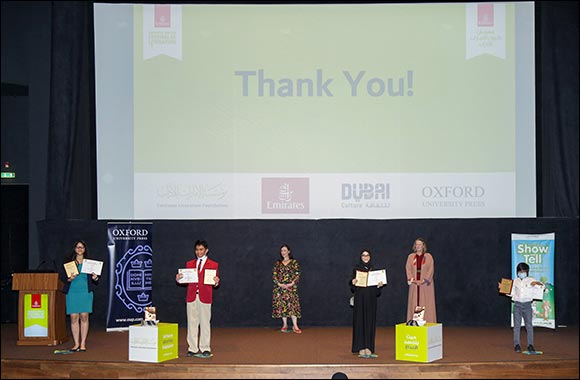 Emirates Literature Foundation Search Is on for Young Writers
