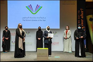 2021 School Librarian of the Year Award Winners Announced