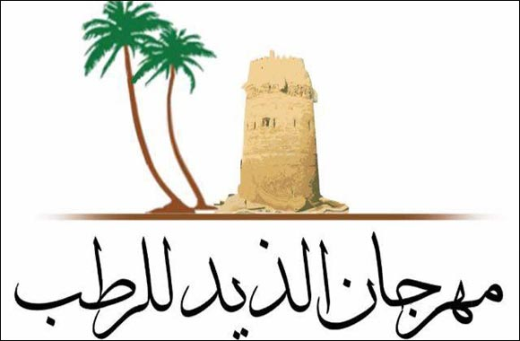 """5th """"Al Dhaid Dates Festival"""" to launch on 22 July: SCCI"""