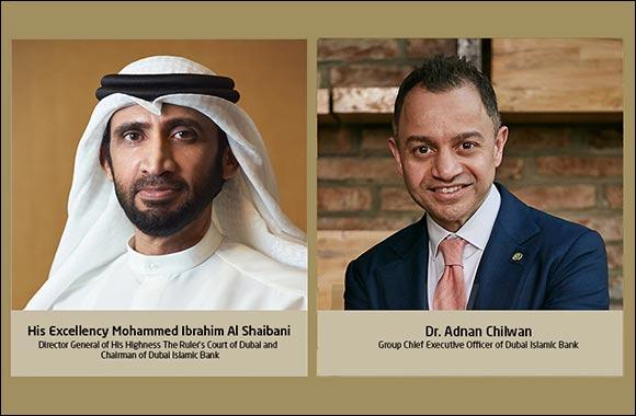 Dubai Islamic Bank First Half 2021 Group Financial Results