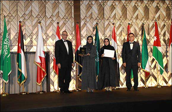 Ministry of Health Wins Two Arab Smart Government Shield Award