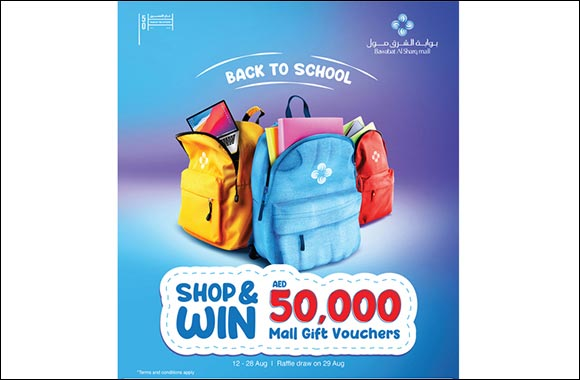 Bawabat Al Sharq Mall Cheers Up Students with a Special Back to School Promotion