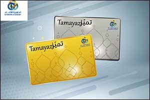 78% of Union Coop Sales belong to Tamayaz Card Holders