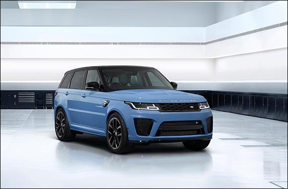 Land Rover Special Vehicle Operations Creates Ultimate Range Rover Sport SVR
