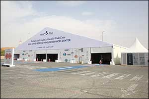 Abu Dhabi Health Services Company Announces the Opening of the SEHA COVID-19 Drive-Through Services  ...