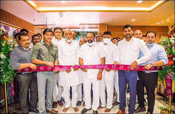 Malabar Gold & Diamonds Opens its 15th Showroom in Telangana, India at Mancherial