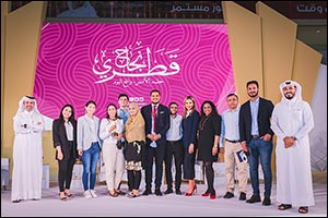 Snoonu Awarded �Best Project for Entrepreneurs' by Najah Qatari 2021 Festival