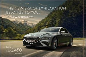 Juma Al Majid Announces Special Campaign for G70 and G80 Sedans