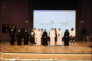 Dubai Health Authority Felicitates Dubai Holding for  �The Perfect Gift Is Saving Lives' Blood Donat ...