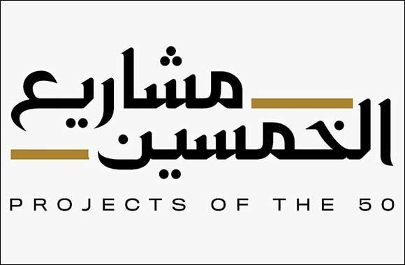 Mohammed Bin Rashid and Mohamed Bin Zayed Announce the Launch of Sweeping Projects to Lead the Next Growth Phase