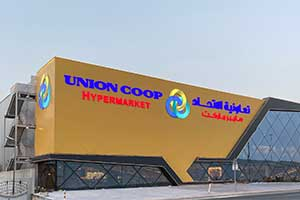 Union Coop allocates AED 10 Million on 9 Promotions this September