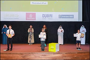 The Emirates Literature Foundation 2022 Competitions for Schools Now Open