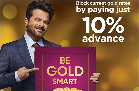 Block the Gold Rate with Malabar Gold & Diamonds' by Paying just 10% Advance