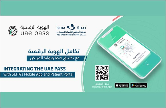 SEHA Integrates UAE Pass With Its Mobile App and Patient Portal