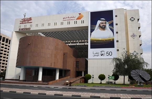 Dubai Municipality Wins 10 Categories of International Stevie Awards