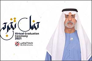 Abu Dhabi University holds Virtual Graduation Ceremony for 2021 Cohort