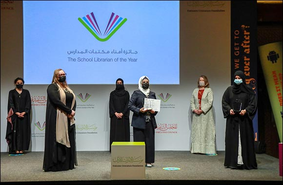 School Librarian of the Year Award Now Open for 2022 Nominations