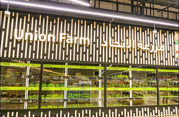 Union Coop: AED 29 Million worth of Local Fresh Products Sold Since Beginning of 2021
