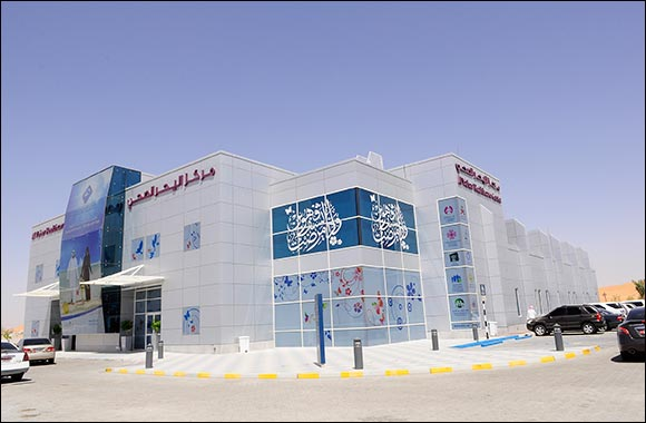 Premarital Screening and Counseling Service Now Available at Al Yahar Healthcare Center