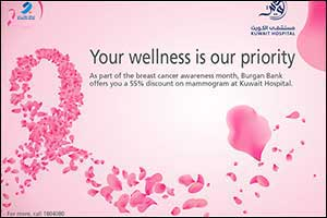 Burgan Bank Launches its Breast Cancer Awareness Month Offering in Collaboration with Kuwait Hospita ...