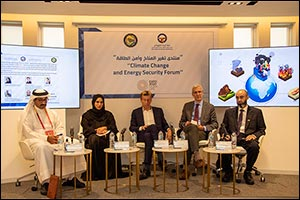 The GCC Pavilion in Expo Dubai hosts the First Event by GCC Interconnection Authority (GCCIA) �Clima ...