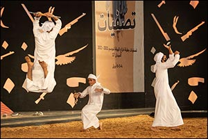Emirati Youth to Showcase Skills in Youlah