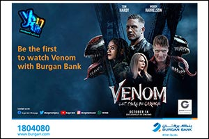"""Burgan Bank Offers its Youth Customers an Exclusive Invitation to the Prescreening of """"Venom"""" at Gra ..."""