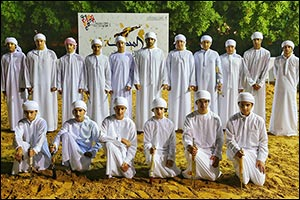 HHC Announces Fazza Championship for Youlah Final Qualifiers