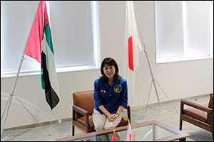 Japanese Astronaut Yamazaki Naoko Participates in Space Week at Expo 2020 Dubai