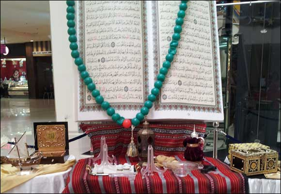 Share your blessings & Be Rewarded by Umrah Trip at Dubai Outlet Mall