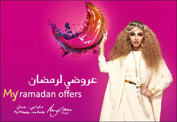 Mikyajy commemorates the holy month of Ramadan with spectacular offers and gift sets