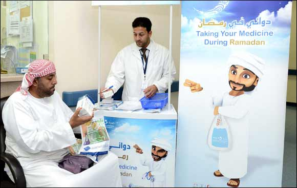 Ambulatory Healthcare Services Participates in 'My Medication in Ramadan' Campaign