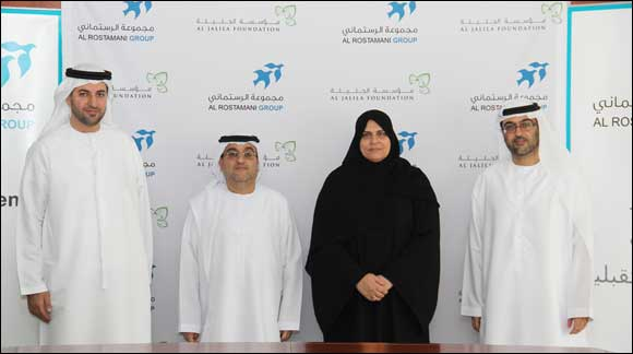 Al Rostamani Group pledges AED 10 million to accelerate Al Jalila Foundation's pursuit of game-changing medical research