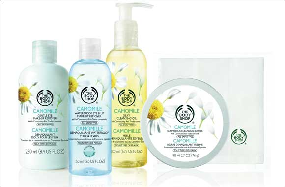 Camomile Make up removal collection @ The Body Shop