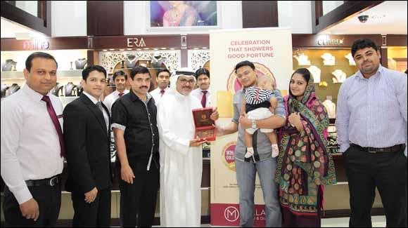 Malabar Gold & Diamonds - Diwali Daily Draw - Fourth Draw Winner