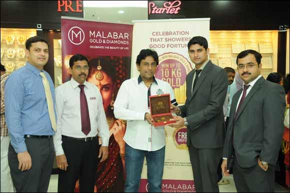 Malabar Gold & Diamonds - Diwali Daily Draw - Sixth Draw Winner