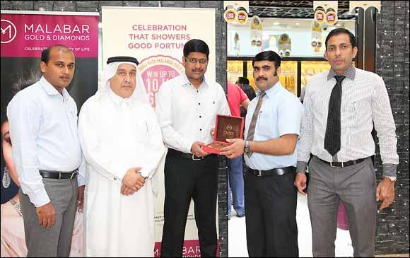 Malabar Gold & Diamonds - Diwali Daily Draw - Ninth Draw Winner