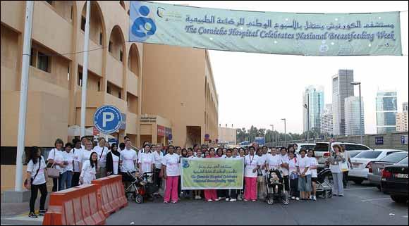 Corniche Hospital Celebrates National Breastfeeding Week