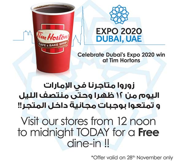 Expo2020 is in Dubai! -  Come Celebrate this Milestone @ Tim Hortons