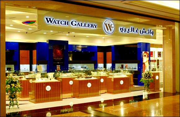 A refurbished Watch Gallery strikes a majestic pose at the Mall of the Emirates